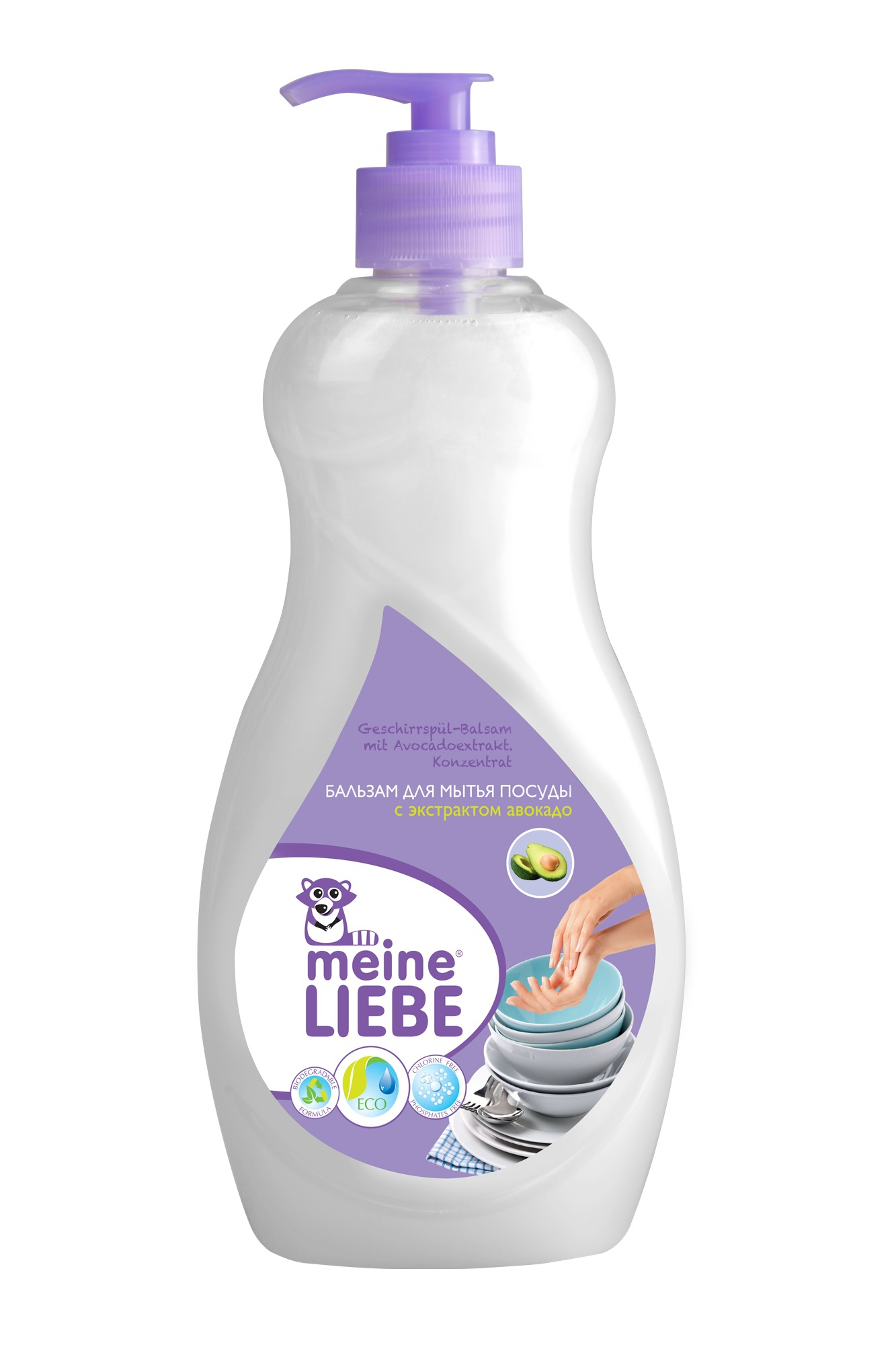 Средства для мытья посуды Meine Liebe Авокадо концентрат 485 м цена и фото