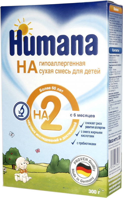 Молочные смеси Хумана Молочная смесь Humana-2 ГА с 6 мес. 300 г nutrilon смесь 2 с пребиотиками immunofortis c 6 мес