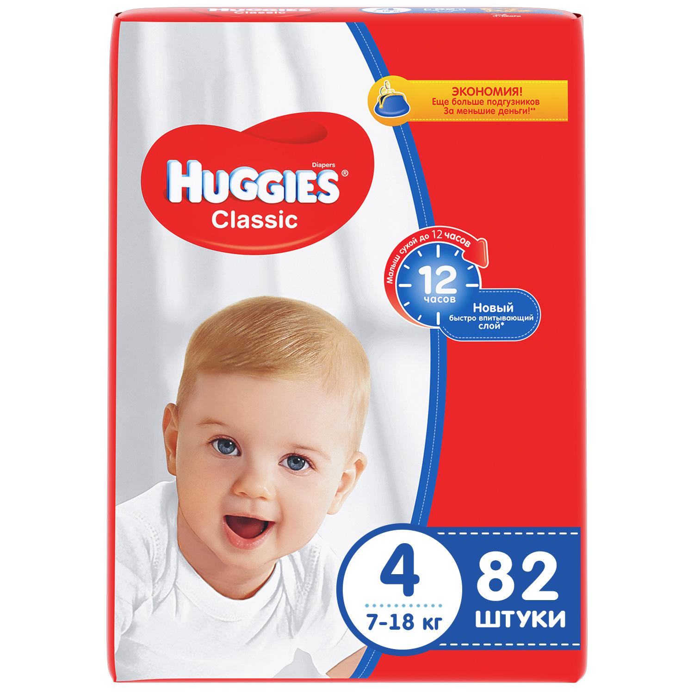 Подгузники Huggies Classic 4 (7-18 кг)