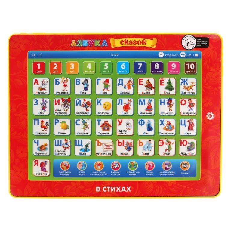 Развивающие игрушки Умка Сенсорный планшет Умка «Азбука Сказок» развивающие игрушки умка музыкальный телефон сенсорный