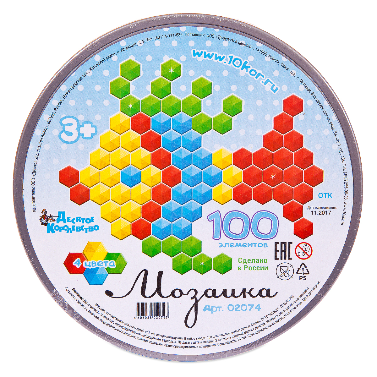 Пазлы Десятое королевство Круглая шестигранная, 100 шт. мозаики десятое королевство мозаика шестигранная 120 эл круглая пласт коробка