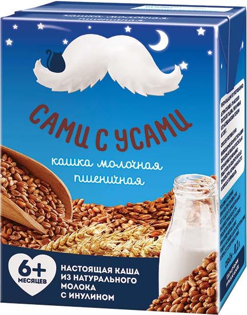 Каша САМИ С УСАМИ Сами с усами Молочная пшеничная (с 6 месяцев) 200 г hyperset noble hs6012