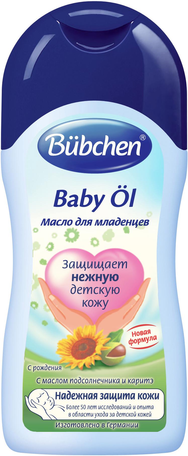 Масло и молочко Bubchen 200 мл гели и пенки bubchen с экстрактом ромашки 200 мл