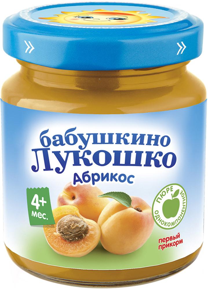 Пюре Бабушкино лукошко Бабушкино Лукошко Абрикос (с 4 месяцев) 100 г бабушкино лукошко говядина печень