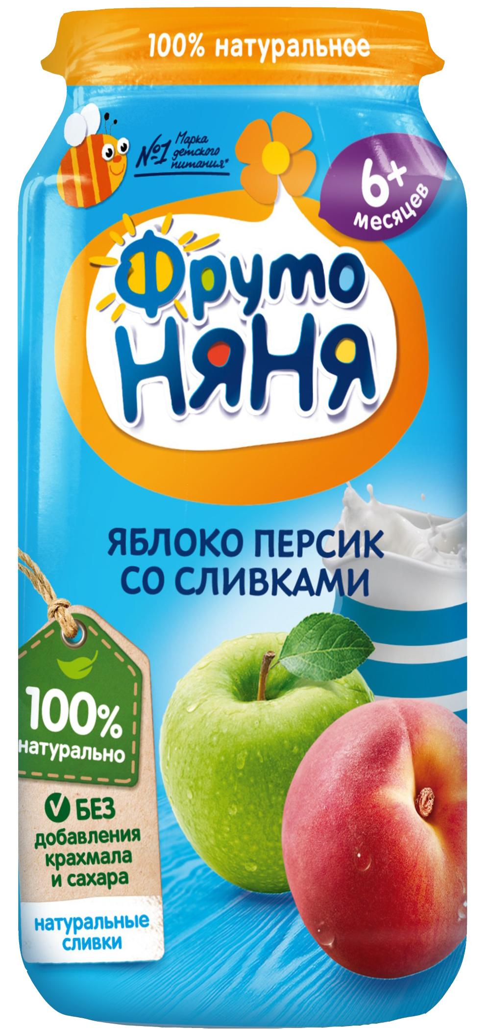 Пюре Прогресс ФрутоНяня Из яблок и персиков со сливками (с 6 месяцев) 250 г