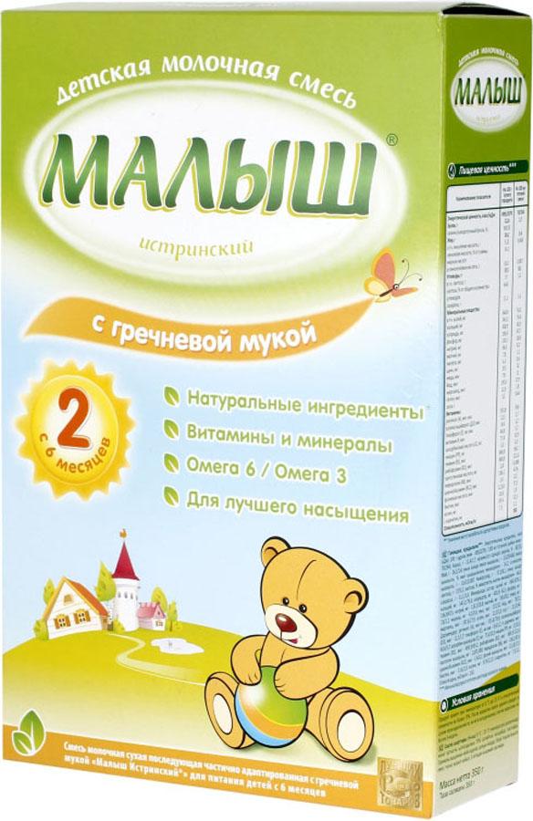 Купить Сухие, Nutricia 2 с гечневой мукой с 6 месяцев 350 г, Малыш Истринский, Россия