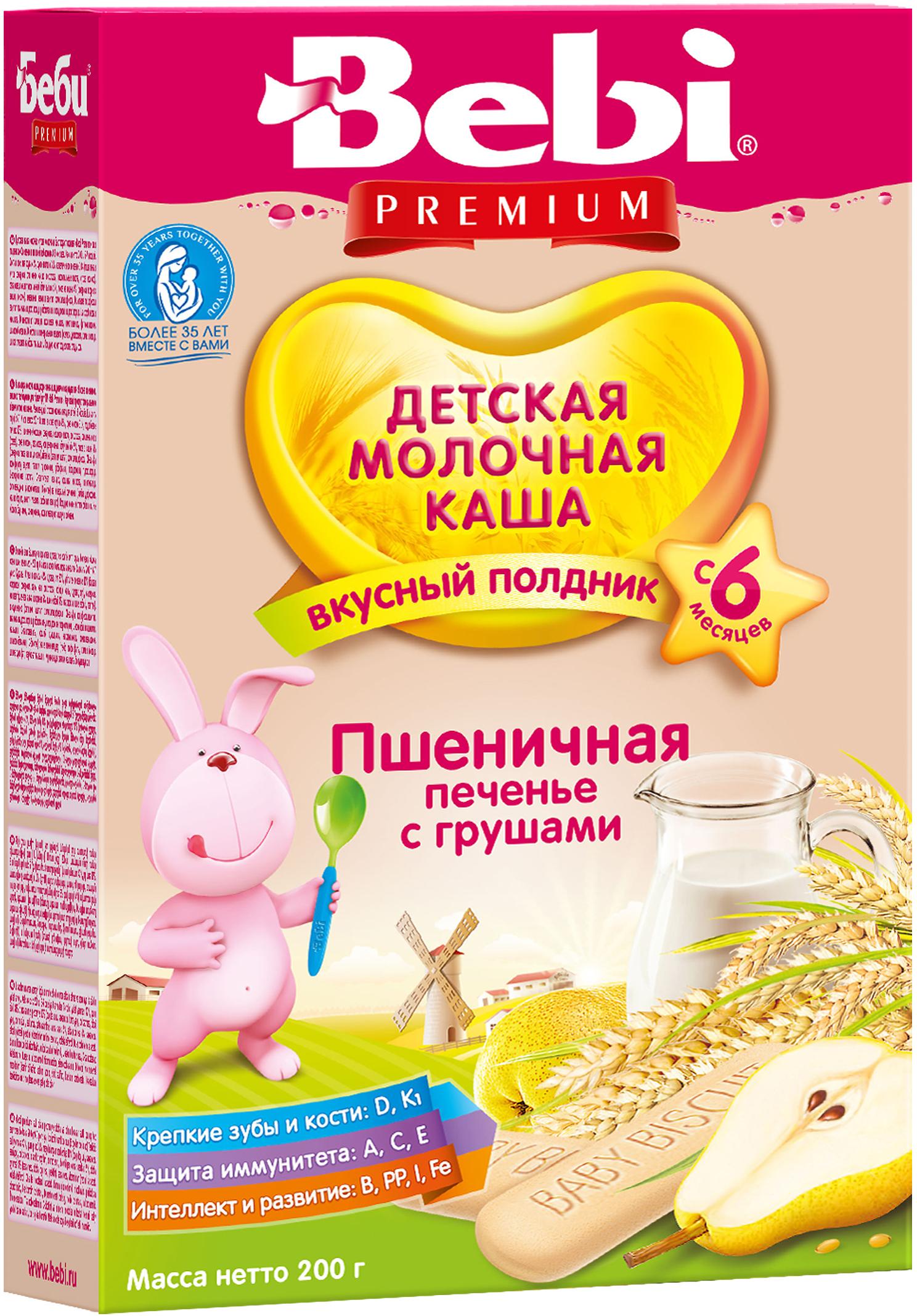 Каши Bebi Каша молочная Bebi Premium пшеничная печенье с грушами для полдника с 6 мес. 200 г каши bebi молочная каша premium 7 злаков с 6 мес 200 г