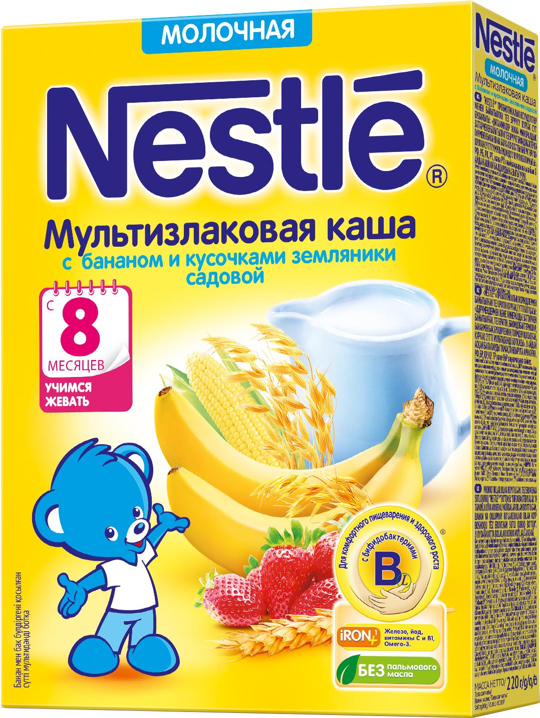 Каша Nestle Nestlé Молочная мультизлаковая с бананом и земляникой (с 8 месяцев) 220 г