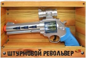 Купить Пистолеты и ружья, ARS-238, ABtoys, Китай, серый, голубой, Мужской