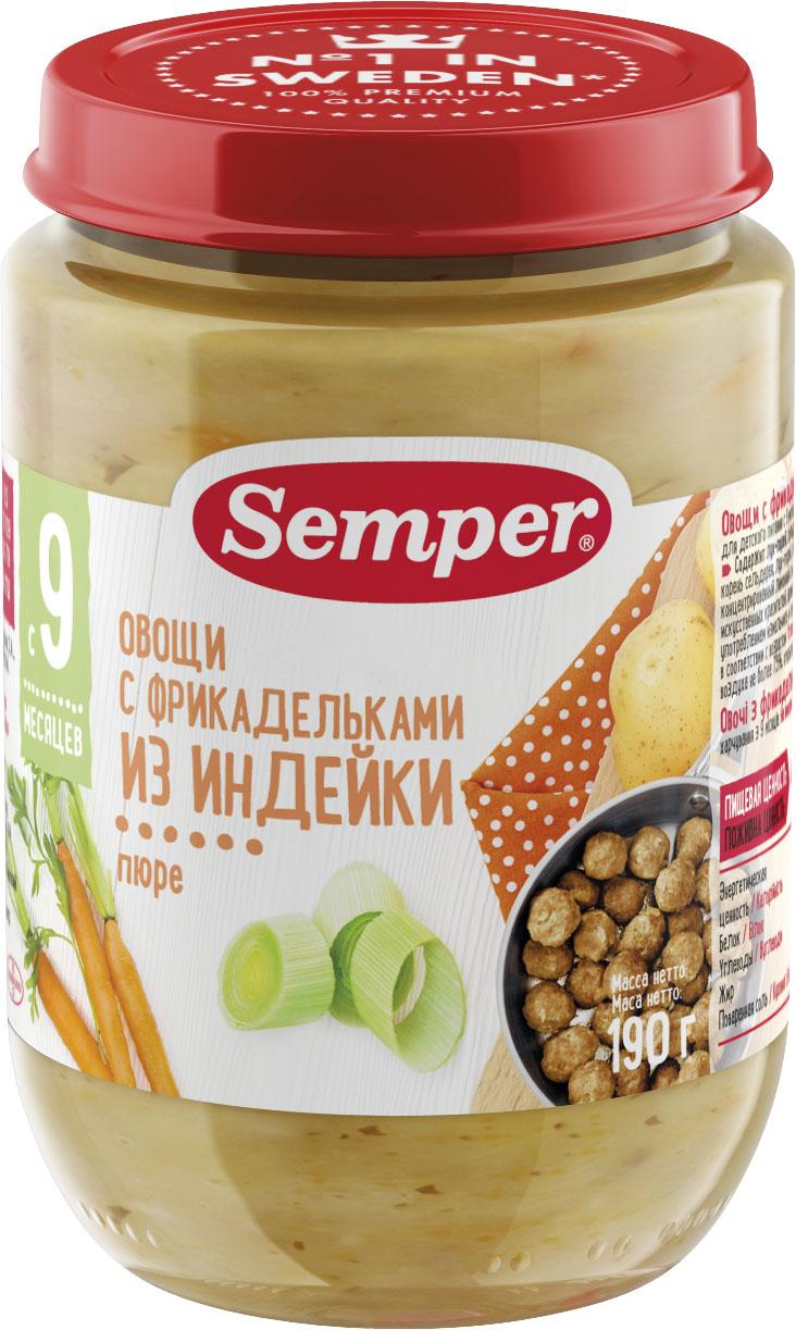 Мясное Semper Semper Овощи с фрикадельками из индейки (с 9 месяцев) 190 г semper пюре овощи с телячьей печенью с 8 мес 190 г