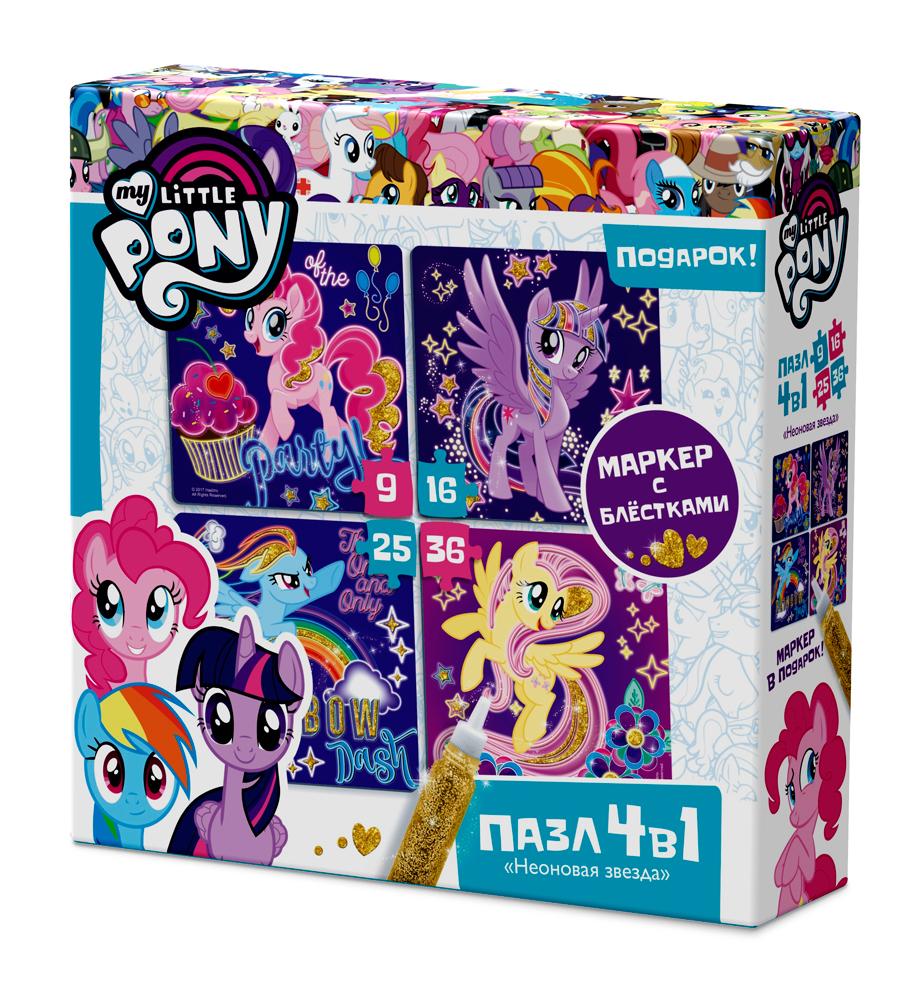 My Little Pony Origami Светящиеся Пони искорку пони