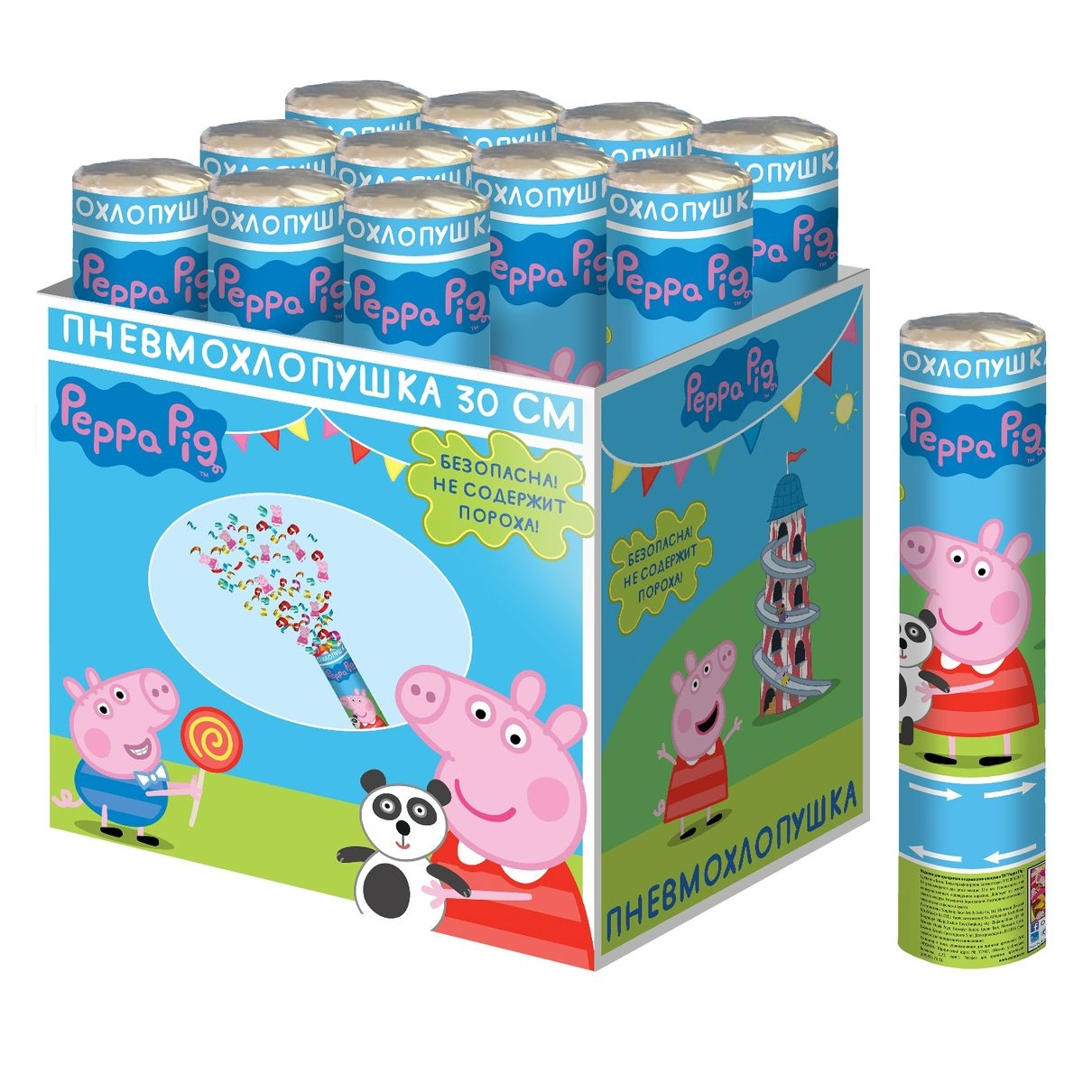 Peppa Pig Peppa Pig Peppa Pig peppa pig find the hat sticker book