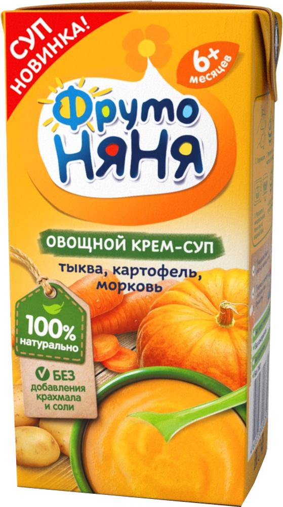 Супчики Фрутоняня Овощной из тыквы, картофеля и моркови с 6 мес. 200 г ufeelgood organic pumpkin seeds органические семена тыквы 150 г