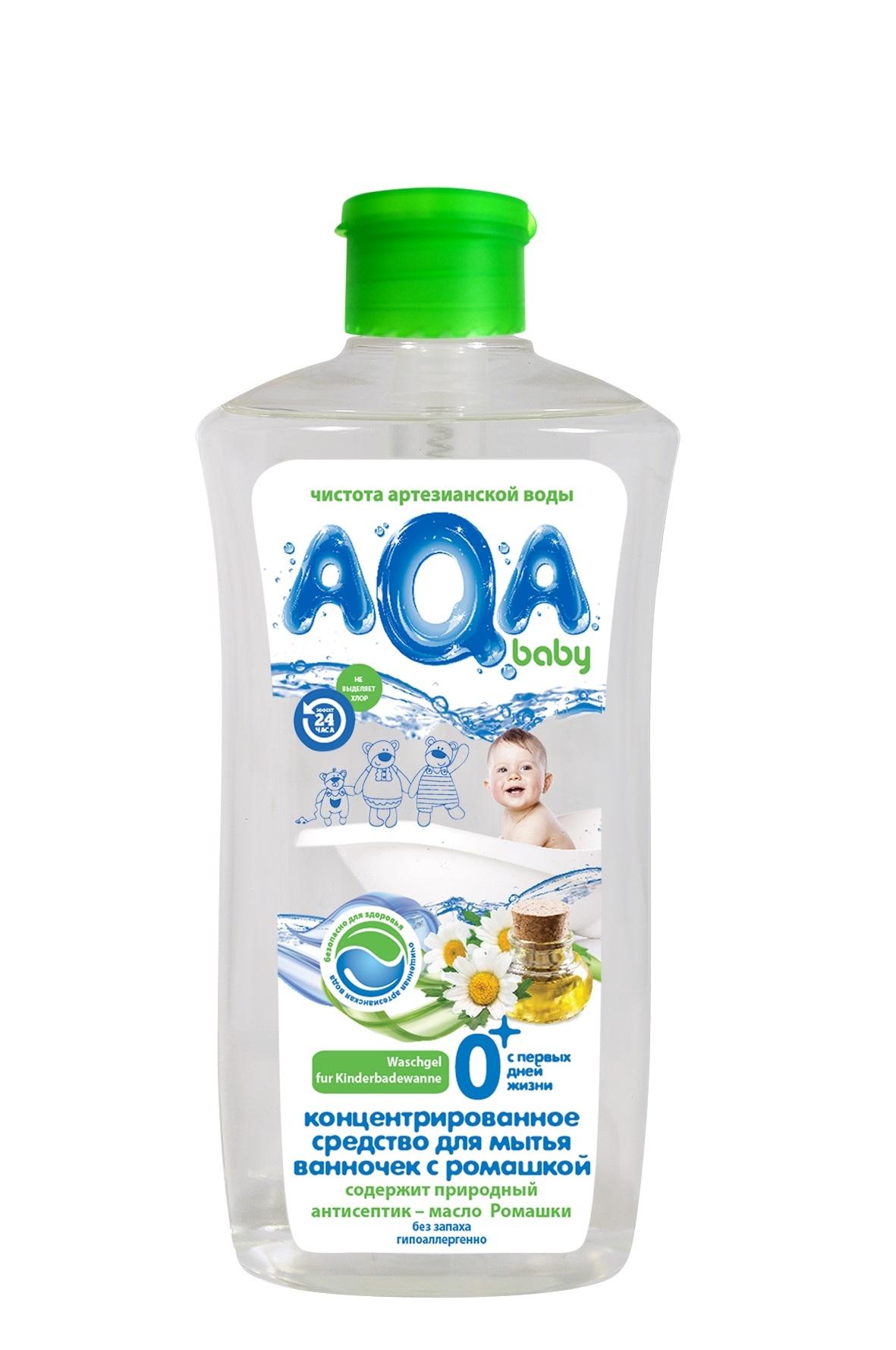 Концентрированное средство для мытья ванночек AQA baby с ромашкой 500 мл гель aqa baby с дозатором 300 мл