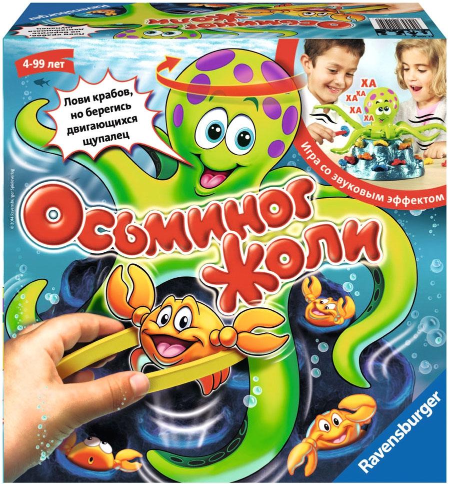 Купить Развивающие и обучающие, Настольная игра Ravensburger «Джолли осьминог», Китай