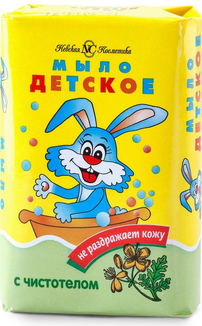 Мыло Невская косметика Детское с чистотелом 90 г