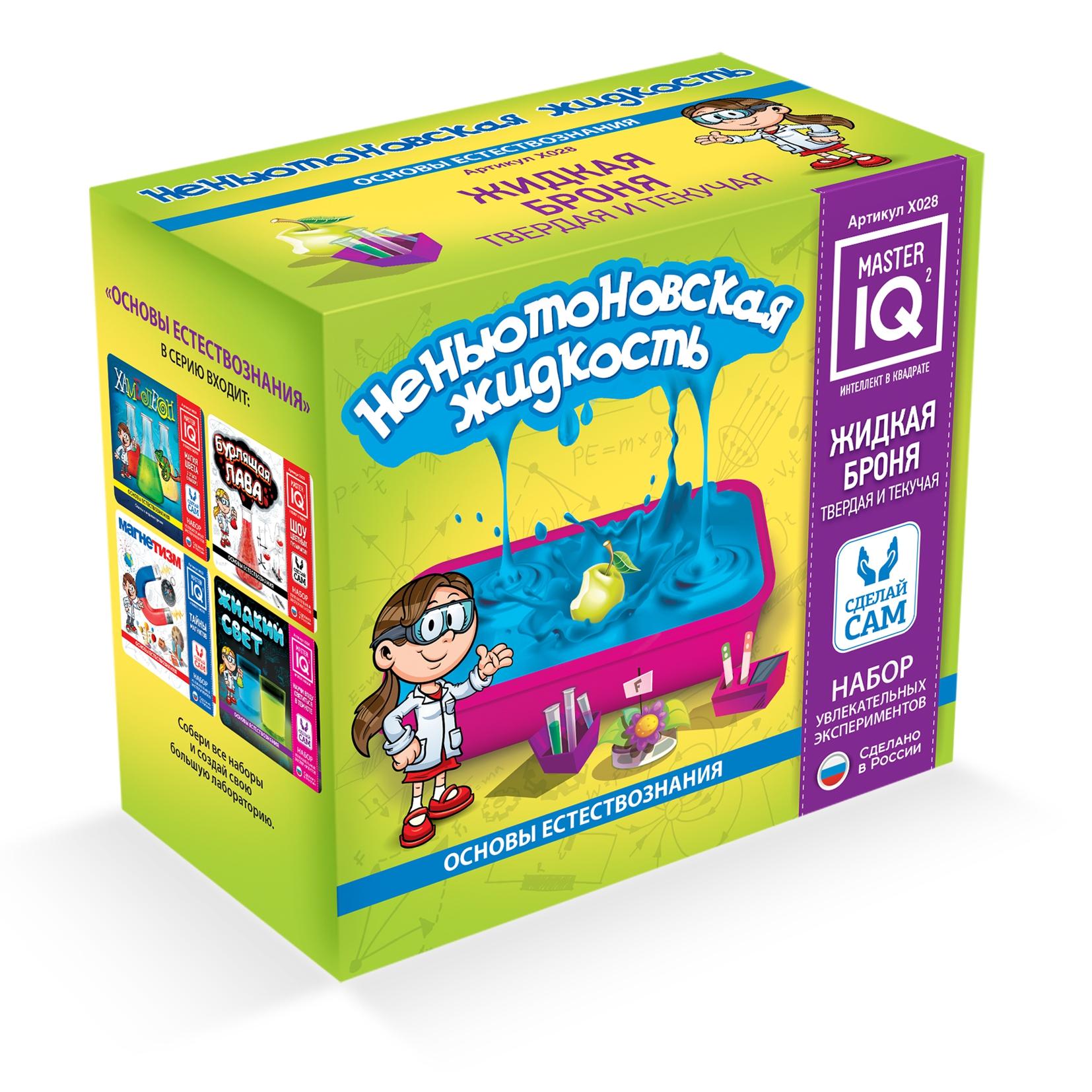 Детские наборы для исследований Каррас Неньютоновская жидкость наборы для творчества каррас жидкий свет