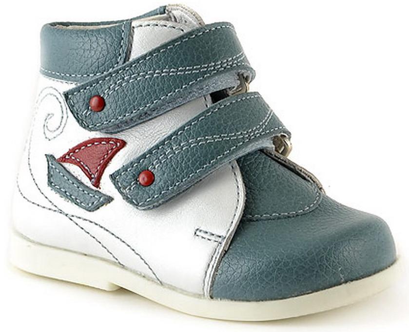 Ботинки и полуботинки Детский Скороход Ботинки ясельные Детский скороход ботинки и полуботинки детский скороход ботинки для девочки детский скороход бордовые