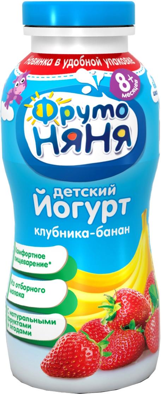 Молочная продукция Фрутоняня ФрутоНяня питьевой Клубника и банан 2,5% с 8 мес. 200 мл молоко фрутоняня обогащенное 2 5