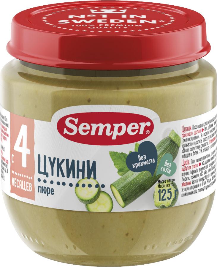 Пюре Semper Цукини (с 4 месяцев) 125 г