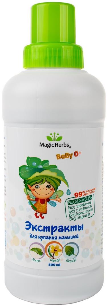 Соли и экстракты Magic Herbs Для купания малыша череда, лопух, береза 500 мл magic herbs 500