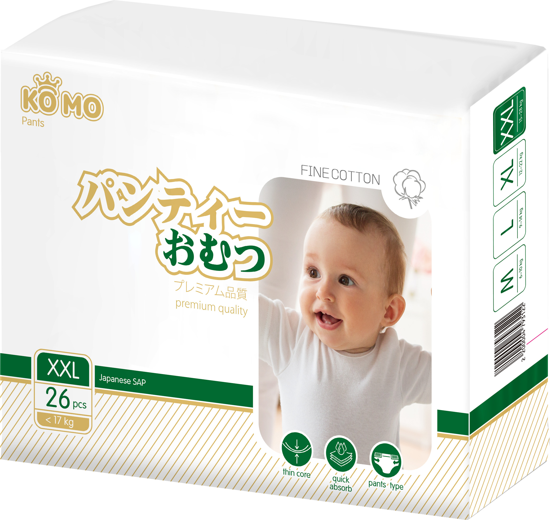 цена Трусики-подгузники Ko Mo Ko Mo XXL (c 17 кг) 26 шт онлайн в 2017 году