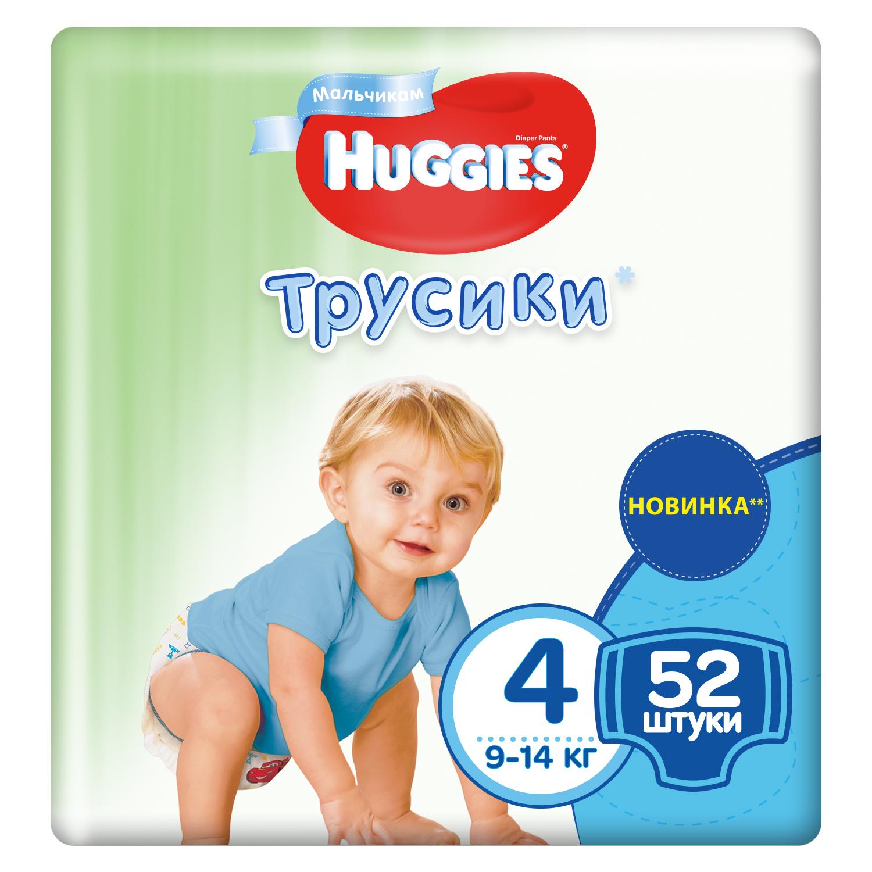Трусики-подгузники Huggies для мальчиков подгузники для взрослых euron отзывы