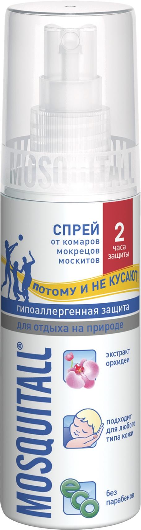 Спрей Mosquitall Гипоаллергенная защита от комаров 100 мл от комаров защита