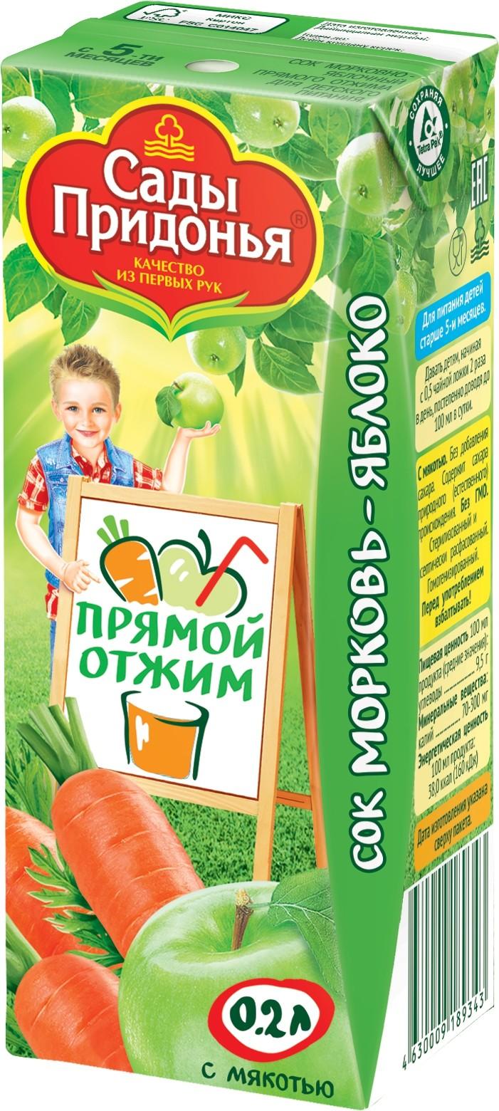 Напитки Сады придонья Морковь и яблоко с мякотью прямого отжима с 5 мес. 200 мл напитки спеленок спелёнок морковь с мякотью с 4 мес 200 мл
