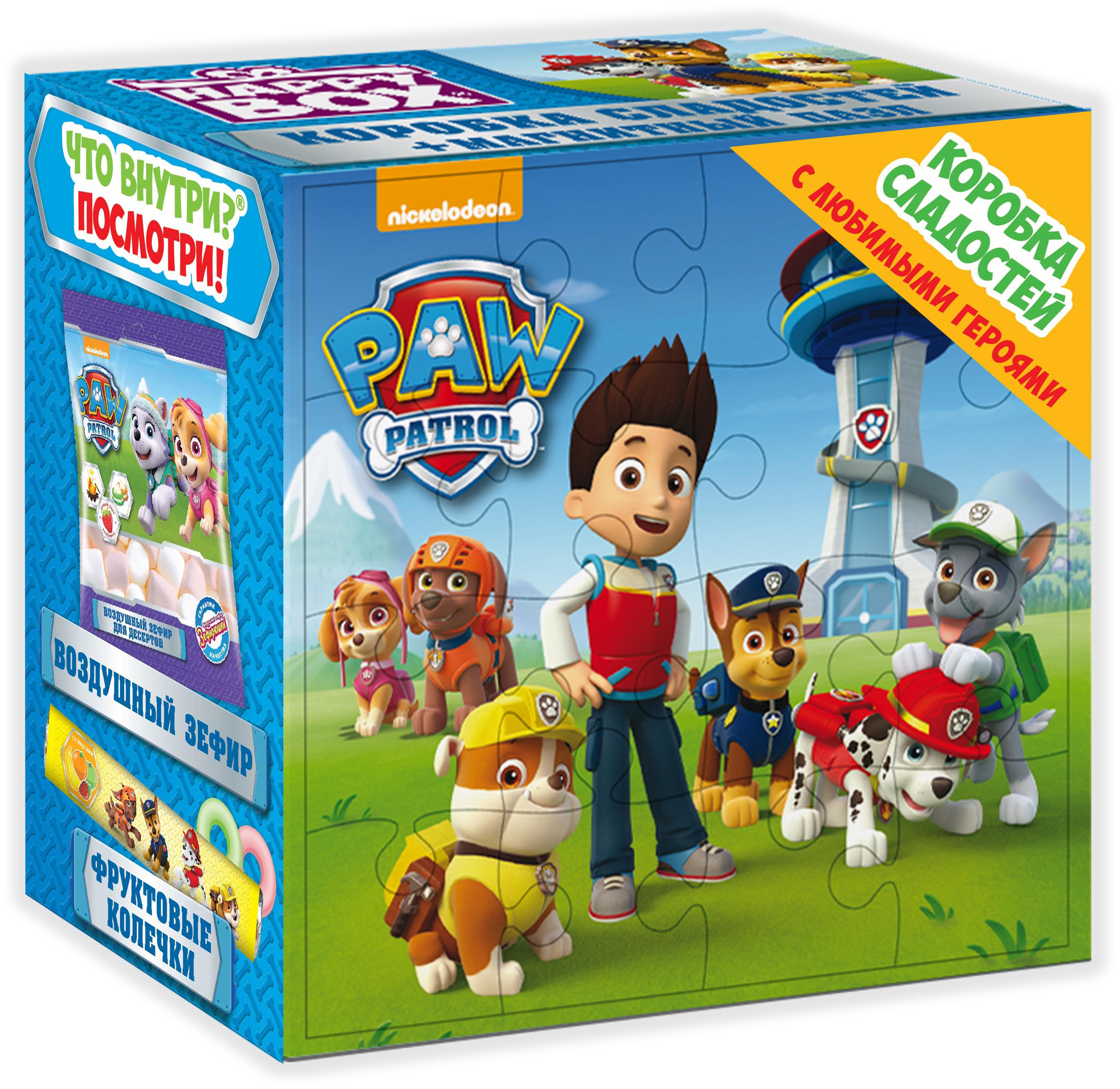 Кондитерское изделие Happy Box Коробка сладостей набор сладостей с вашим текстом сладкая коробка