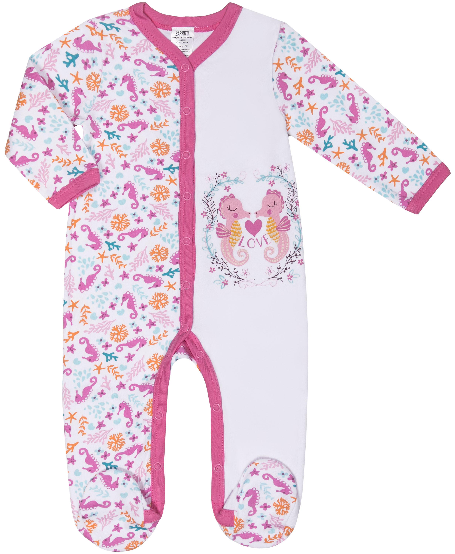 Купить Первые вещи новорожденного, Маленькая сирена белый с рисунком, мятный с рисунком, Barkito, Узбекистан, Женский