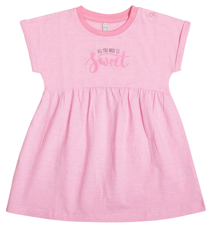84bd5370724 Детское розовое купить в Пушкино