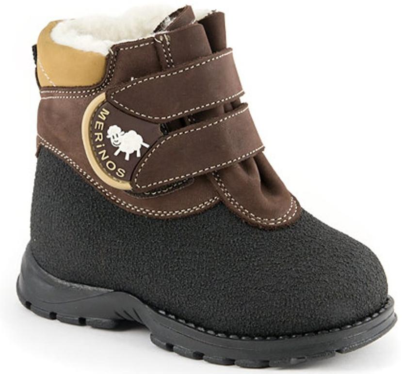 Ботинки и полуботинки Детский Скороход Ботинки малодетско-дошкольные для мальчика Детский Скороход, коричнево-черные ботинки для мальчика reima черные
