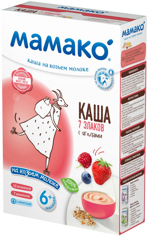 Каша МАМАКО' МАМАКО Молочная 7 злаков с ягодами на козьем молоке (с 6 месяцев) 200 г каши мамако молочная гречневая каша с яблоком и морковью на козьем молоке с 4 мес 200 г