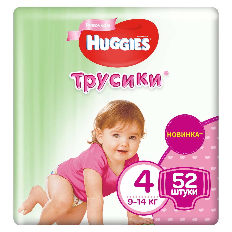 Трусики-подгузники Huggies для девочек подгузники для взрослых euron отзывы