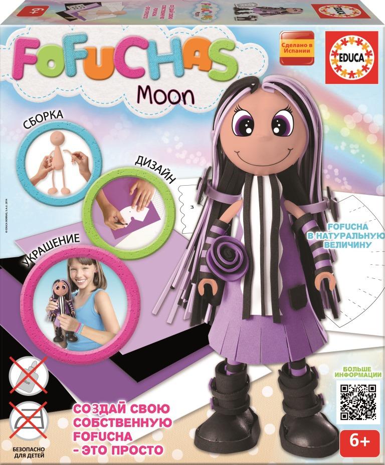 все цены на Наборы для творчества Educa Кукла Fofucha Мун онлайн