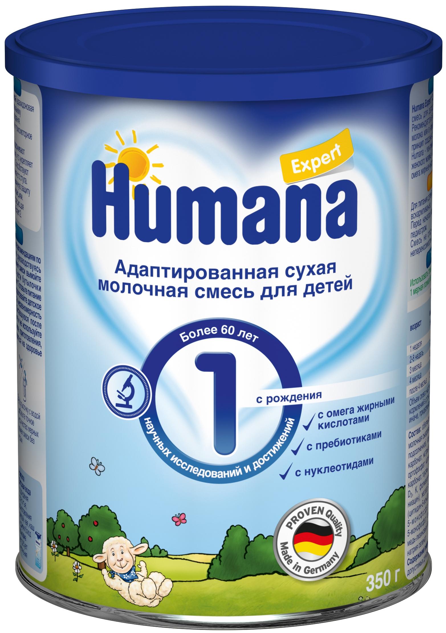 Молочная смесь Хумана Humana Expert 1 (с рождения) 350 г