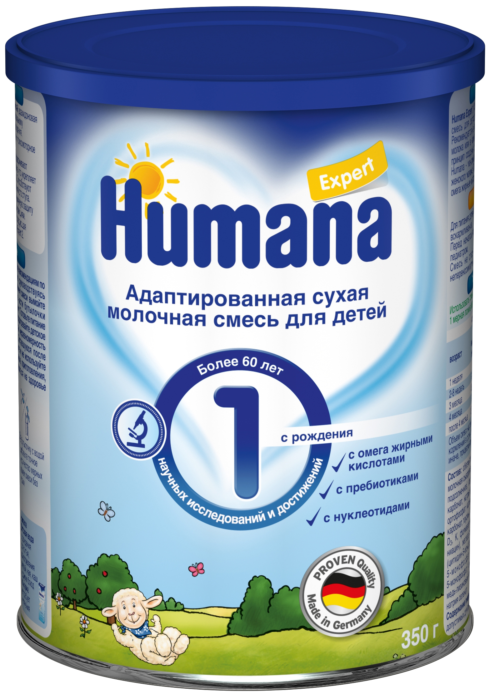 Сухие Хумана Humana Expert 1 (с рождения) 350 г