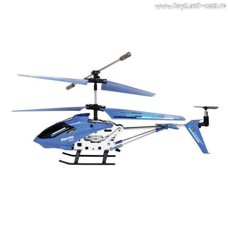 Вертолет на и/к управлении Mioshi IR- 222