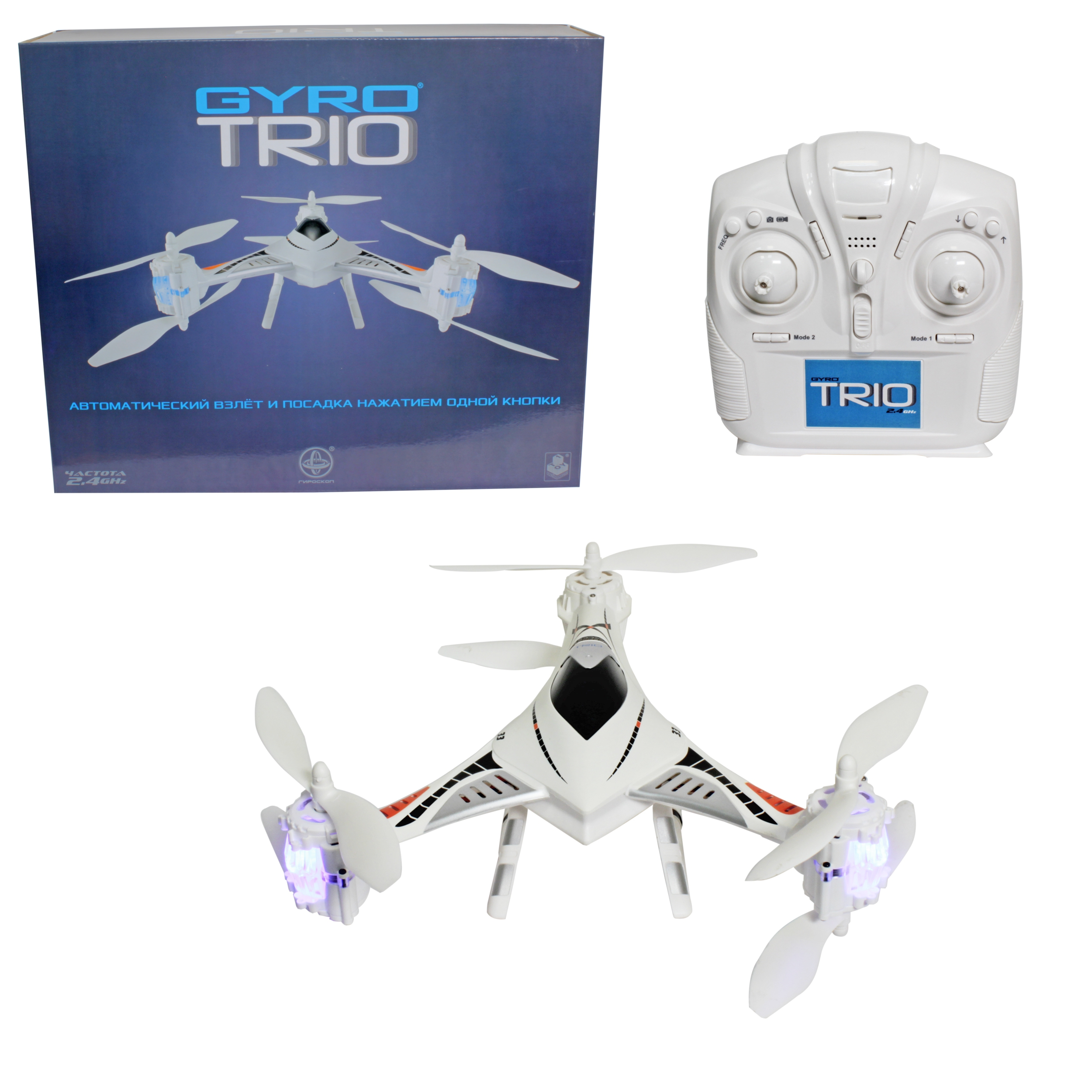 Квадрокоптеры 1toy GYRO-Trio