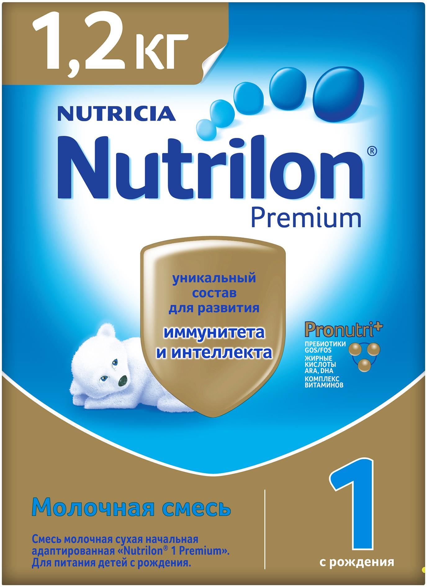 Молочная смесь Nutricia Nutrilon (Nutricia) 1 Premium (c рождения) 1200 г молочная смесь nutricia nutrilon nutricia 1 premium c рождения 400 г