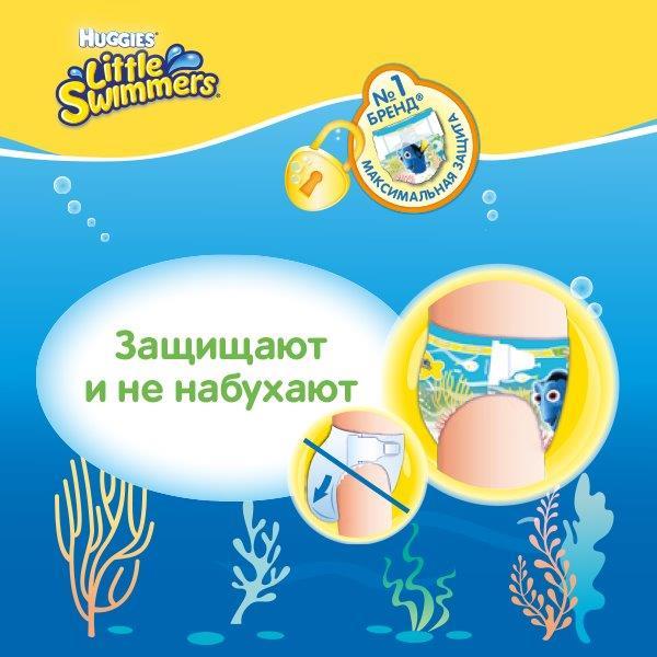 Подгузники Huggies Подгузники для плаванья Huggies «Little Swimmers» 2-3 (3-8 кг) 12 шт. для плаванья