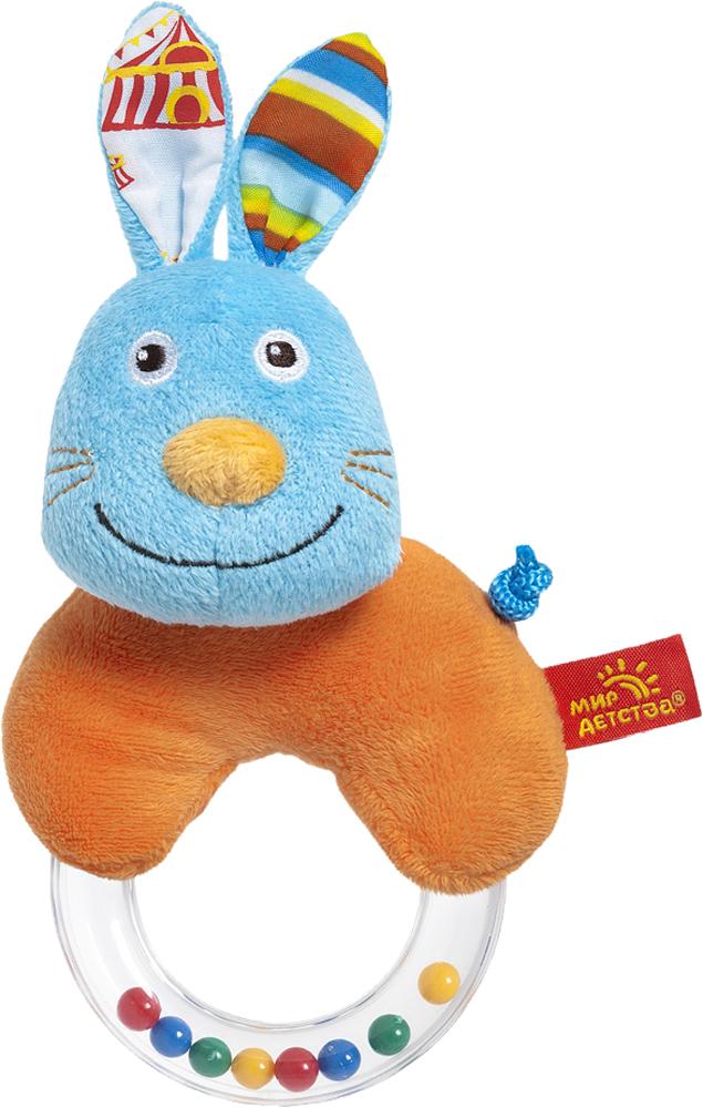 Погремушка Мир детства Фокусник Зайка игрушка погремушка мир детства фокусник зайка
