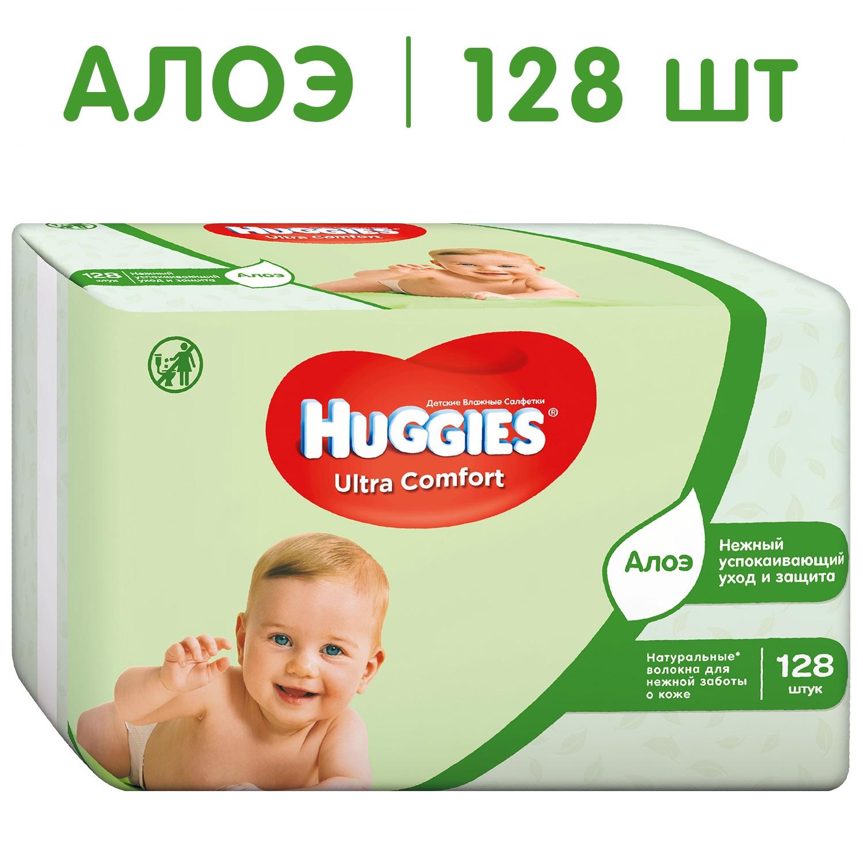 Прокладки и салфетки Huggies Ultra Comfort Aloe (128 шт.) салфетки aura влажные салфетки детские ultra comfort 120 шт