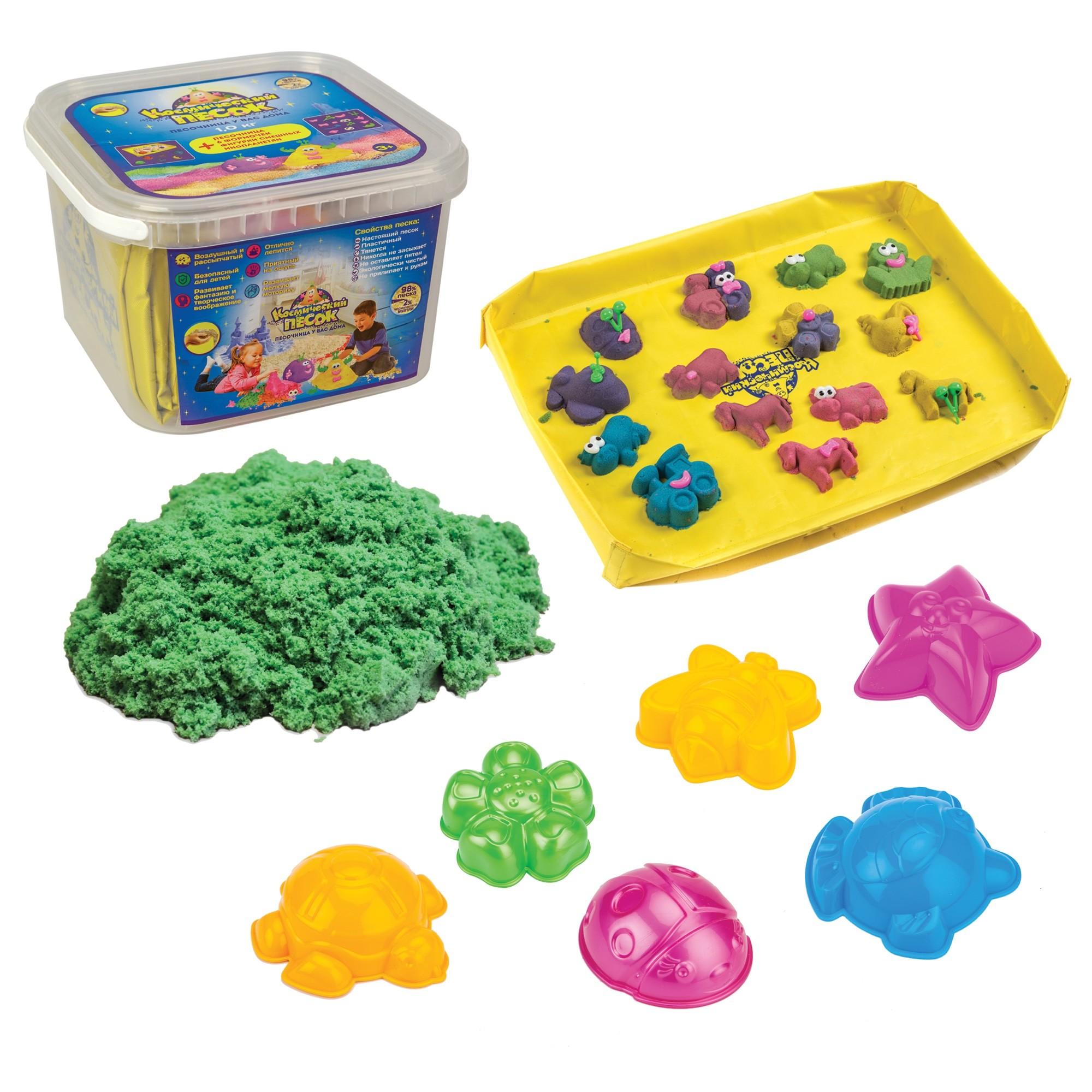 Кинетический песок Космический песок Космический песок Зелёный 1 кг + набор песочница и формочки набор для лепки космический песок 500г yellow t57728