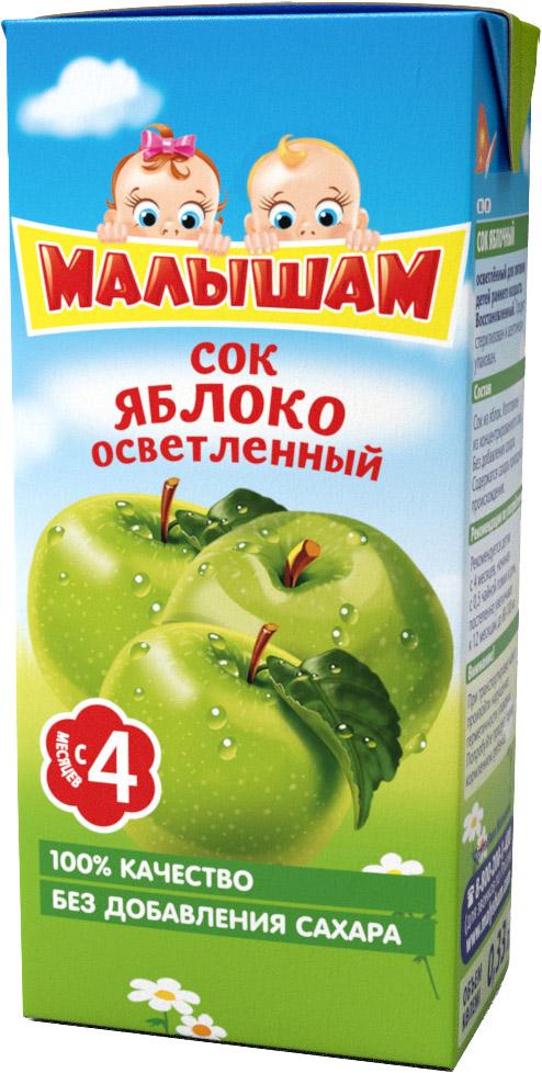 Сок Прогресс ФрутоНяня Малышам Яблоко с 4 мес. 330 мл фрутоняня сок мультифрукт