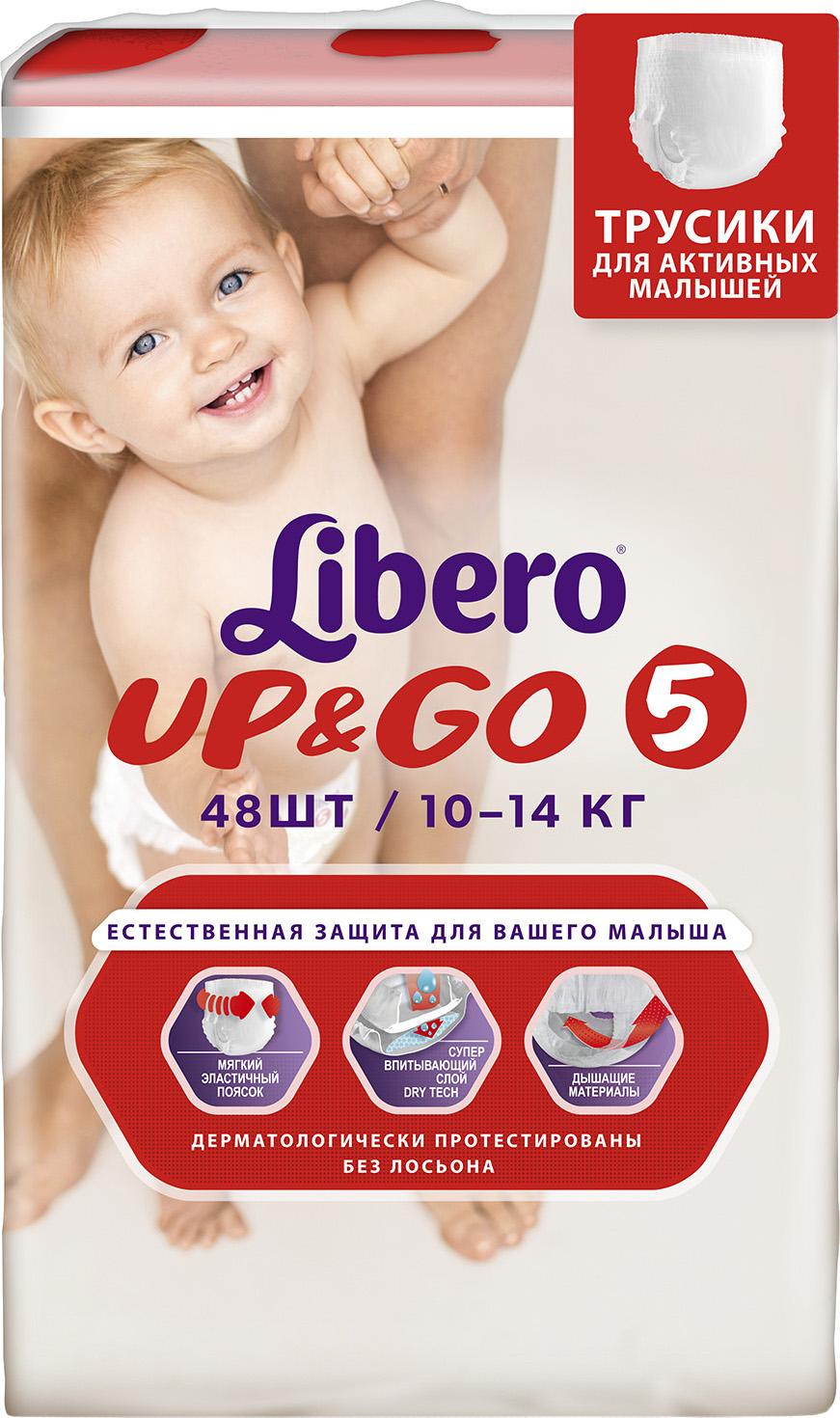 Подгузники-трусики Libero Трусики-подгузники Libero Up&Go 5 (10-14 кг) 48 шт. libero подгузники трусики up