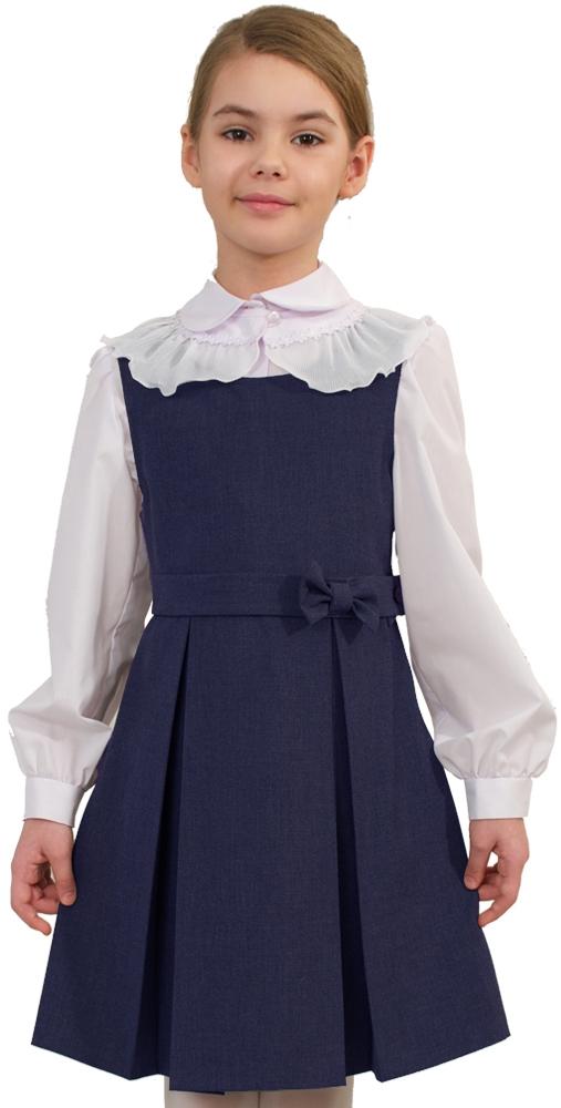 Форма для девочек Смена Сарафан школьный синий, Смена skylake skylake сарафан для школы верона синий