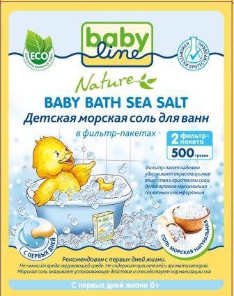 Для ванны Babyline 500 г 02.03.11.DN83