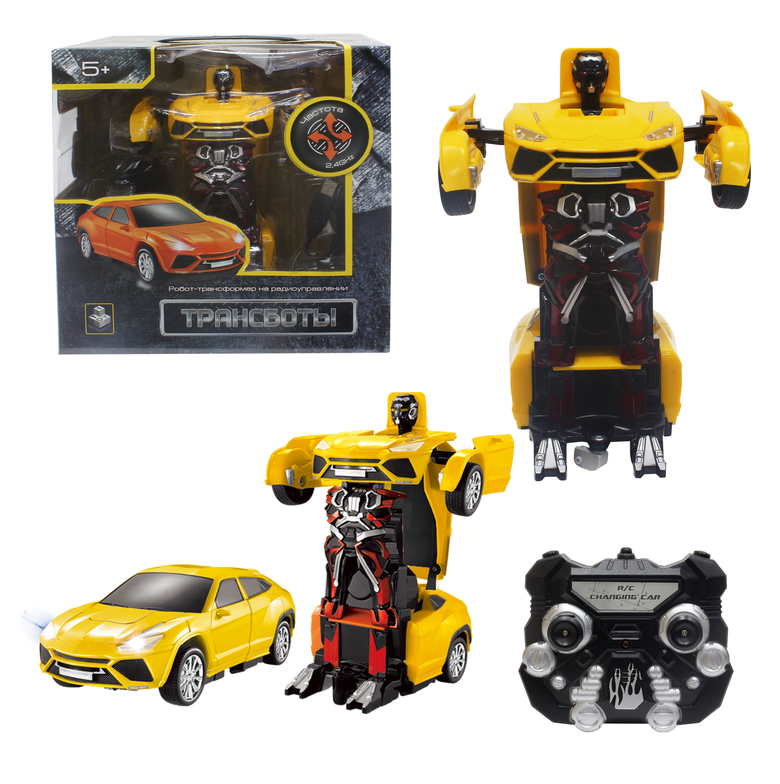 все цены на Роботы 1toy Хэтчбек 38 см желтый в интернете